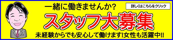 staff_07