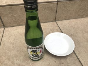 お清めの酒と塩