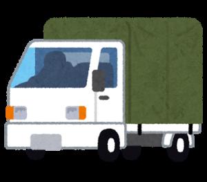 幌付き軽トラック