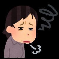 ストレスに悩む人