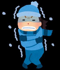 まだまだ寒い