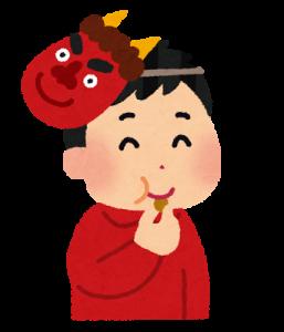 福豆を食べる