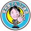 ニュースレター「便利屋アルファ通信」夏号<NO.006>