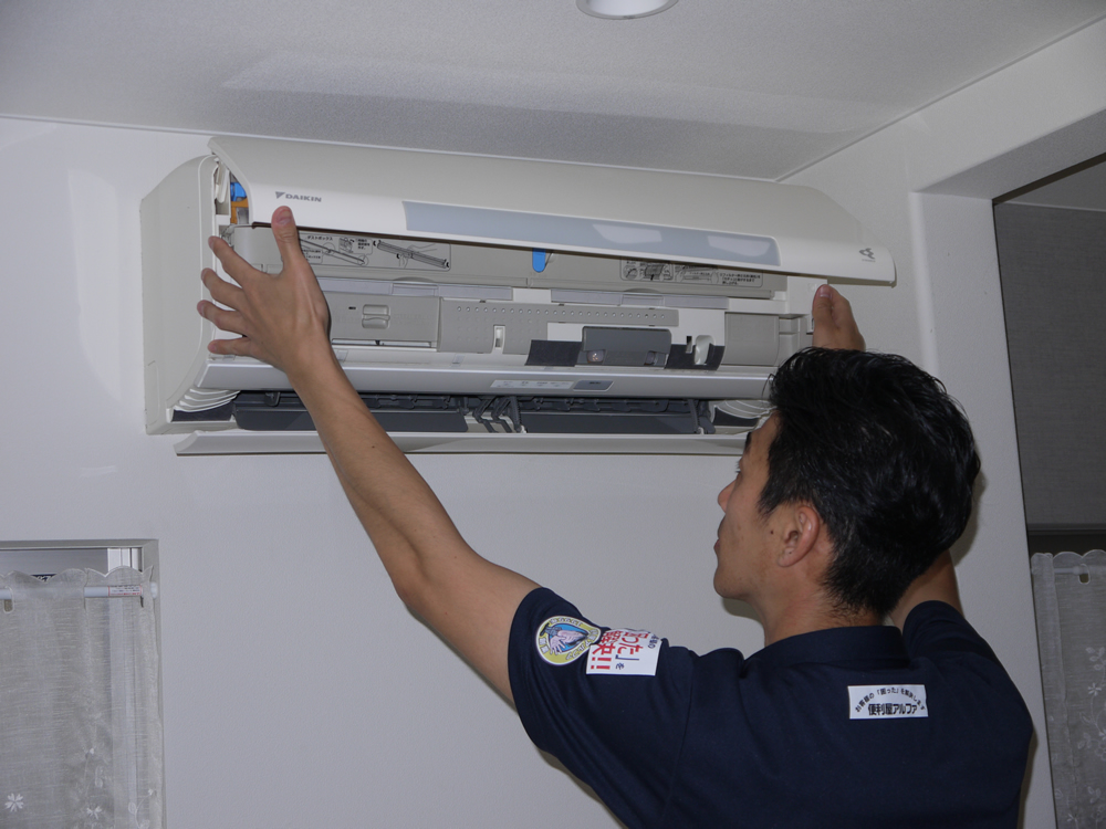 エアコンフィルター清掃