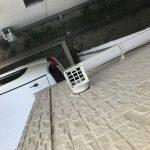 家の集水器