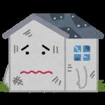 空き家になって傷んだ家