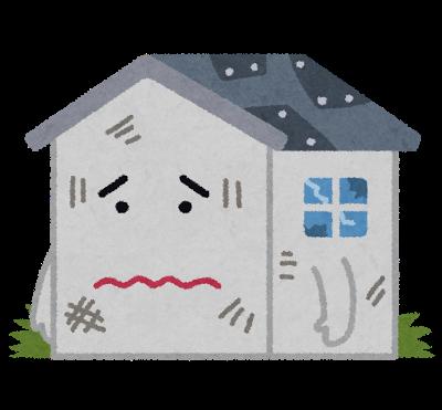 ゴミ屋敷で傷んだ家