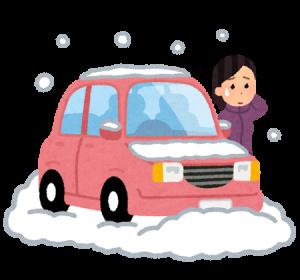雪で車が出せない人