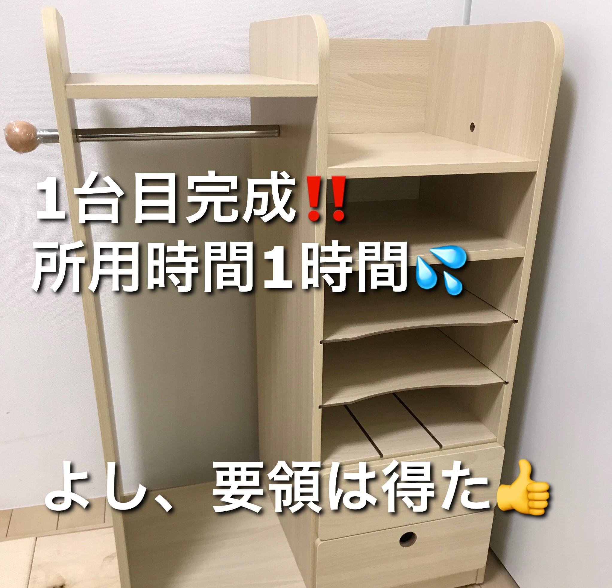 丁寧に家具を組み立てる