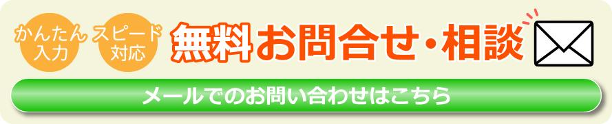 toiawase_banaa03