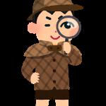 ヘソクリ探偵