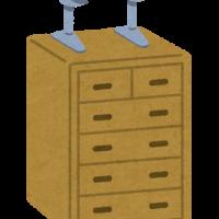 家具の耐震補強