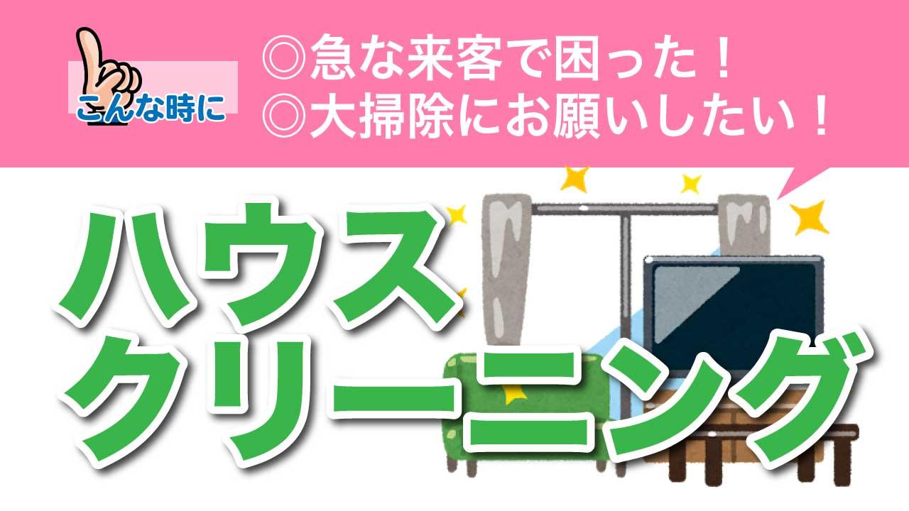 30min-daikou_15