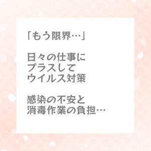 hoiku-02