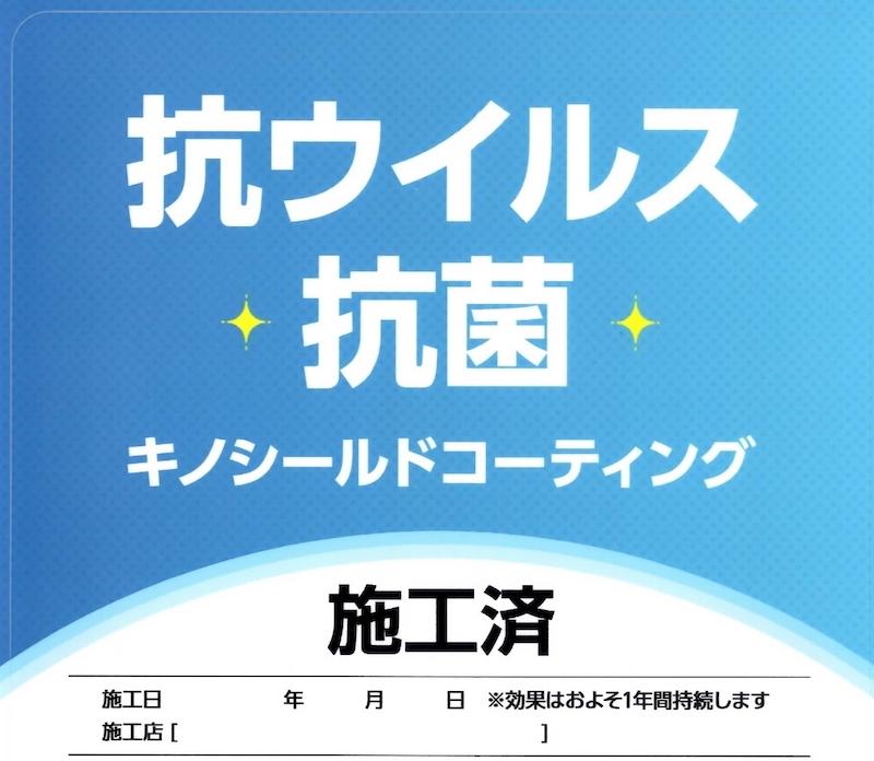 kokin-service017