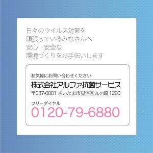 RE216-07