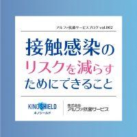 kokin-blog002_eye